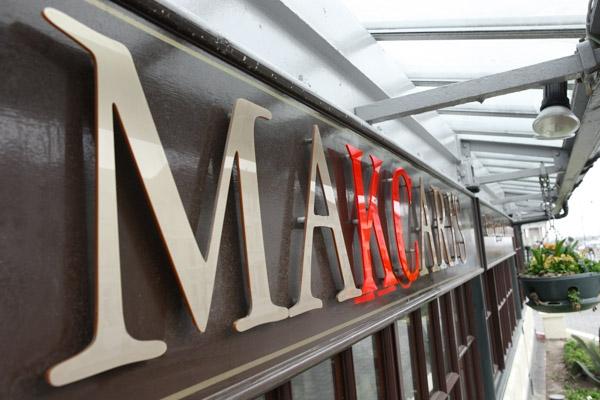 makcaris-hernebay-bandstand-20